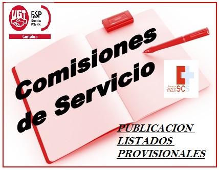 comision-servicio